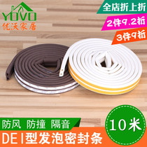 10 M door sound proof door edge seal slit windproof strip DEI type window dustproof security door anti-collision strip
