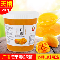 Guangxi mango jam 2kg fruit pulp fruit mango sauce shaved ice sundae ice baking tea shop raw materials