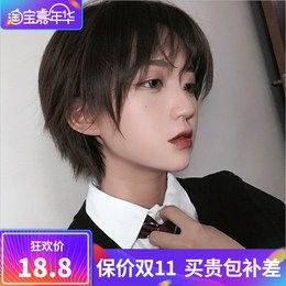 Short hair handsome female pseudo-male wig neutral oblique Liu Hai short straight hair set pseudo-straight dance masquerade cos fake hair