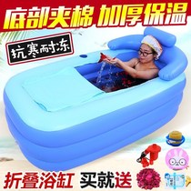Loss of hot adult thickened inflatable bathtub home folding Bath Tub Tub Tub Tub Tub Tub removable