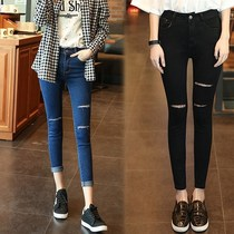 Spring and Summer Black Hole jeans high waist was thin wild elastic feet pencil pants tight pants pants tide