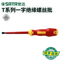 Star German tools electrical insulation small flat screwdriver large T-line screwdriver strong magnetic screwdriver screwdriver 61321