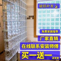 Glass brick toilet living room partition wall transparent scrub color glass brick glass brick creative screen floor tiles