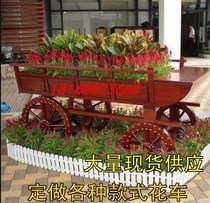 Factory direct custom anti-corrosion wood floats anti-corrosion wood flower box wooden floats landscape floats outdoor solid wood flower racks