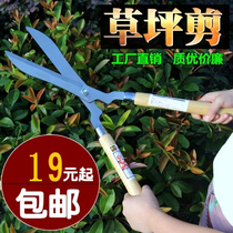 Green tea scissors single-blade pruning household plants gardening lengthening pruning flowers and fruit trees branches lawn hedge scissors