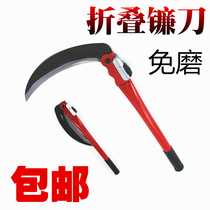 Sickle outdoor folding portable weeding with firewood short handle portable wo seedlings reed grass high-quality cut trees