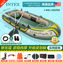 INTEX kayak thickened assault boat fishing boat inflatable boat rubber boat wear hovercraft 2 people 3 people 4 people