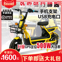 Electric car motorcycle life Wang Mei mission hungry takeaway electric car 60V long run king car adult male