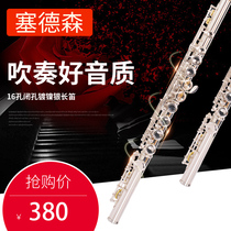 Cederson 16-hole closed-cell copper nickel plated silver silver flute instrument C-tone Student Grade beginner professional playing