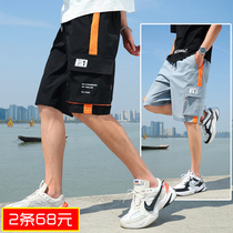 Shorts mens five pants pants mens casual summer new Korean version of the trend of loose Tide brand pants 5 Division pants