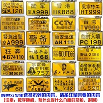 Hot selling motorcycle pedal power license plate Ghost fire motorcycle license plate fake license alloy personality funny decorative license plate