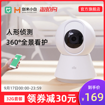 Millet camera surveillance sans fil home phone remote wireless wifi HD Night Vision Home Camera White