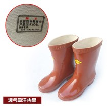 Insulation shoes electrician shoes 25kv high voltage insulation boots 10kv insulation shoes double safety insulation shoes insulation rain boots labor insurance