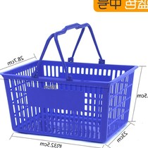 Supermarket shopping basket Hand basket buy basket thickened blue zi box large shopping basket storage household plastic basket