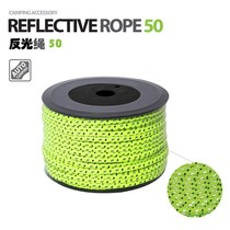 6mm High density multifunctional camping rope reflective rope Warning tent rope skylight rope Fishing windproof Rope Drying Rope
