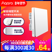 Green rice aqara smart switch panel wireless millet home wall switch little love smart home Lynx elf