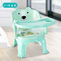 Baby dining chair baby children plastic meal with dinner plate children dining chair chair stool small bench seat called the chair