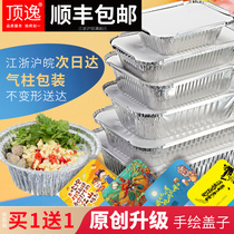 Tin Paper Box Barbecue rectangular crayfish tin paper bowl round take-away foil paper box disposable aluminum foil lunch box