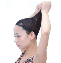 Invisible hair net wig with breathable stretch hair fixed comfortable net cap net cover net pocket set