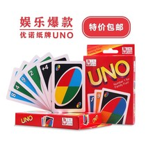 Thickened copper plate O Card gifted cards O Card PVC plastic Uno card with a punishment board game card