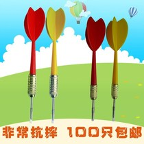 High quality darts plastic plastic needle 6 g 12 g needle type plastic tie balloon ordinary 100