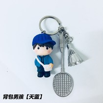 diy badminton bag ornaments pendant jewelry mini Key Chain Game souvenir small gift gift bag hanging pendant