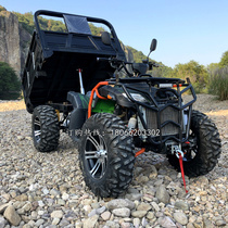 Four-wheel drive farmers car big bull Beach car towing Zongshen 300 water-cooled off-road mountain motorcycle axle transmission