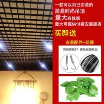 Bathroom simple ceiling simple ceiling self-contained lattice aluminum grille accessories iron simple grid frame tile roof