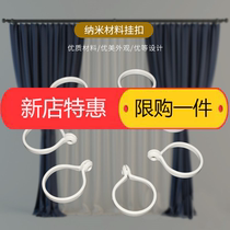 Curtain hook accessories buckle ring live buckle ring curtain hook ring accessories ring curtain hook accessories buckle