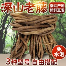 Long Trunk Prop Vine Decorative sen system retro fresh tree rattan living room Simulation Mall home Landscaping Vine