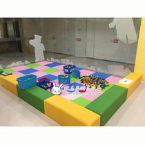 Soft strip chair parent-child Paradise childrens bench early childhood education center playground indoor soft bag fence ball pool