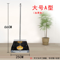 New steel dustpan single skip dustpan shovel Zuo Zi thick iron dust bucket household garbage bucket thick garbage shovel