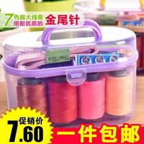 Shop making clothes sets mini hand-sewn sewing kit sewing set home wedding color sewing clothing
