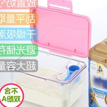Mimi large-capacity baby milk powder box storage box Sealed moisture-proof rice flour storage tank Snack preservation box portable.