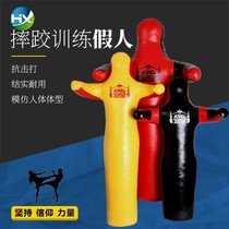 Wrestling dummy fight training dummy boxer sandbag road judo leather man fights wrestling fitness new