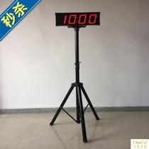 Timer 7 Reminder Remote Led Big Screen Speech Running Race Timer Stopwatch Countdown 2