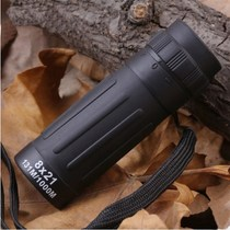8x21 single-telescope high-definition high-definition night vision portable concert travel telescope Red film