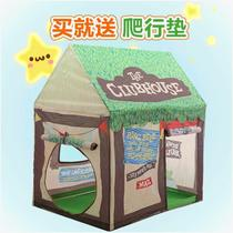 Childrens bed tent reading corner arranged princess room girl indoor boy baby half-moon game cabin