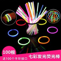 Glow sticks concert colorful luminous bracelet bracelet disposable 100 sticks glow sticks childrens toys