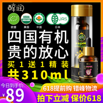 Alcohol run Changbaishan wild organic pecan oil infant cooking oil baby baby food oil 310ml