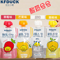 Kung Fu duck KFDUGK yogurt baby snacks childrens room temperature yogurt lactic acid suction drink 100g