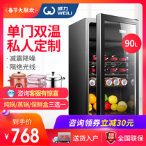 Power BC-90JCW red wine cabinet constant temperature wine cabinet home ice Bar refrigerator refrigerated tea cabinet Cigar cabinet