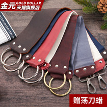 Kingyuan Jin Yuan razor scraper cloth swinging knife cloth wipe knife cloth