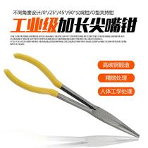 Extended tsimbs pliers 16 inches extra long long mouth pliers 11 inch clamped tsim bent mouth pliers bent tip tithos