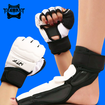 Taekwondo foot set Sanda foot back adult training childrens game thickened taekwondo combat hand and feet
