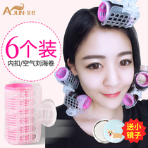 Self-adhesive air bangs artifact lazy plastic curling tube short hair curling hairpin large volume buckle curling iron hair dryer