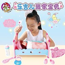 Baby doll children Girl appease doll girls birthday gift House a051