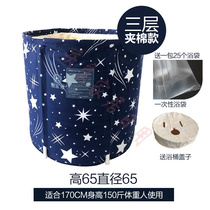 Hot water sweat steamed plastic bath bucket swimming bath bath bucket adult home body folding bath tub bath tub