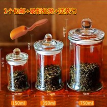Glass transparent tea canister sealed storage tank large medium small Chinese herbal tea pot portable moisture-proof storage tank