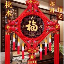 Chinese knot living room large fu zi mu town residence New Year decoration House bedroom